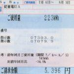 [Dotty] ダティ GT-K シートカバー ランディ ステアリング 板金 SC26/ SNC26/ シートレール SHC26 H26/2~ 8人乗 [2.0S/ 2.0X] ※北海道は送料540円(税込) 沖縄・離島は送料1296円(税込):オートクラフト レザーシートの高級感を体験するスタンダードモデル